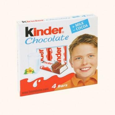 شکلات کیندر 4 تکه ایkinder Boy
